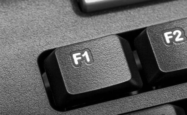 ¿Para qué sirven las distintas teclas de función de los ordenadores?