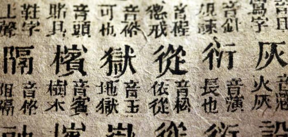 China ofrece una recompensa de miles de dólares a quien logre descifrar su lenguaje más antiguo