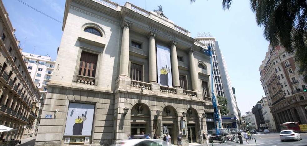 Teatros Principal y Rialto de Valencia: consulta toda la programación