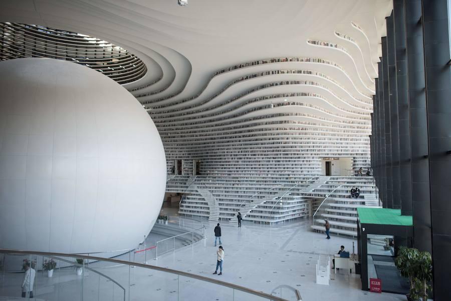 Fotos de la biblioteca de Tianjin Binhai