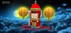 Un Buzón Real de grandes dimensiones recorrerá Valencia días antes de la Cabalgata de Reyes