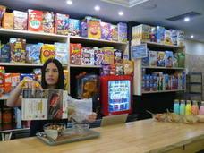 Cómete los cereales del cine en Valencia