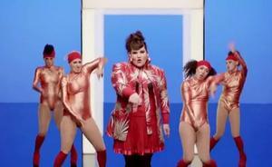 Esta es la canción favorita para ganar Eurovisión 2018