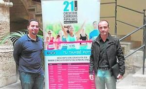 El municipio se une al circuito de carreras de la Diputación