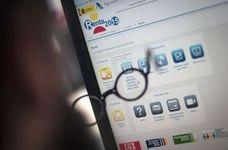 Alertan de errores en la 'app' para hacer la Declaración de la Renta