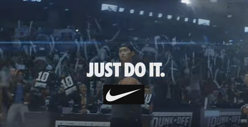 JUST DO IT. Nike