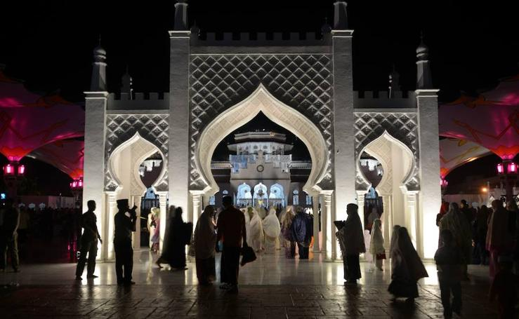 Ramadán 2018