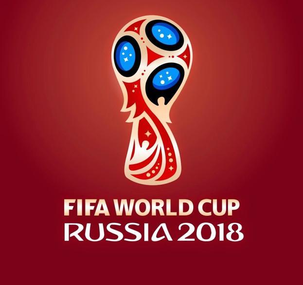precio de fábrica gran surtido Últimas tendencias Dónde ver el Mundial Rusia 2018: TV y horarios, en España ...