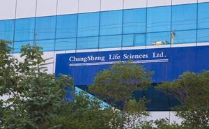 La farmacéutica china acusada de adulterar vacunas lo hacía desde 2014