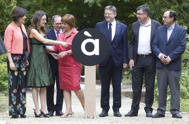 Puig descarta un aumento del presupuesto para À Punt en 2019: «Hay que gestionar adecuadamente los recursos que hay»