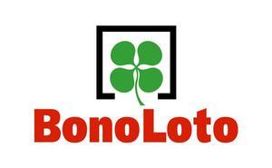 Comprobar la Bonoloto del sábado 8 de diciembre