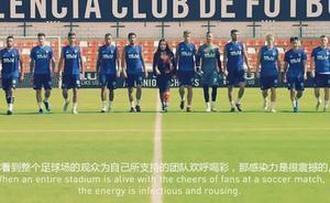 El Valencia CF, a los pies de Kim Lim