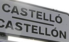 El Consell cambia el nombre oficial de Castellón de la Plana