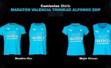 El Maratón quiere 25.000 camisetas