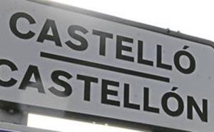 El PP de Castellón recurre ante el TSJCV la decisión de eliminar el topónimo en castellano