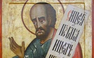 San Eliseo y otros santos que se celebran el 14 de junio