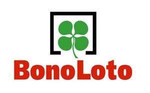 La Bonoloto de hoy sábado: comprobar resultados del 20 de julio