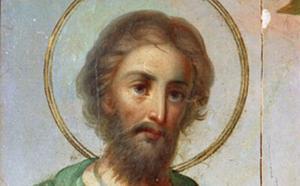 San Alejo mendigo y otros santos que se celebran el 17 de julio