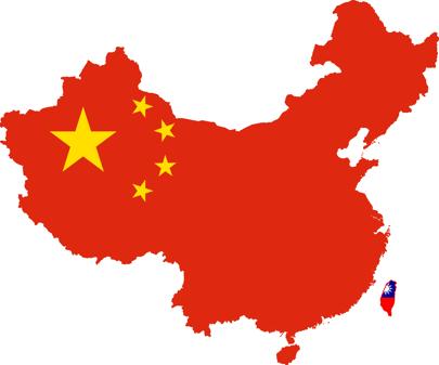 15 datos curiosos sobre China que te sorprenderán